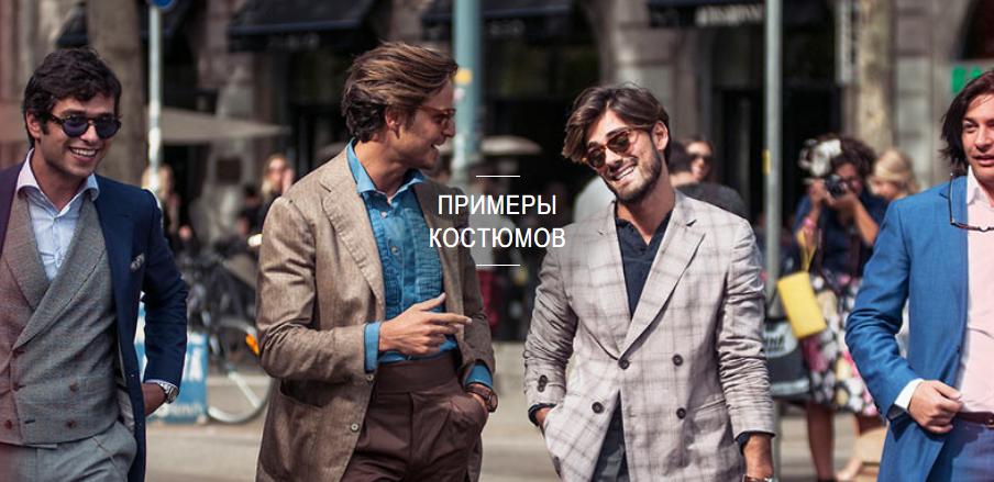 Одежда, полезная для здоровья