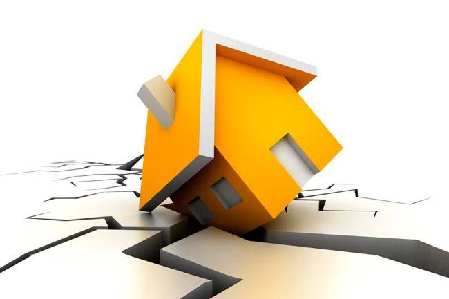 Как проверить недвижимость на безопасность?