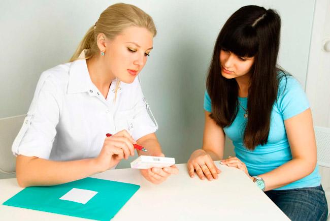 Задачи женской консультации
